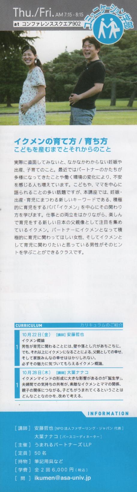 朝大学.jpg