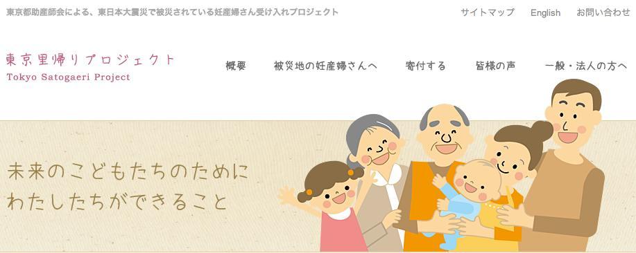 スクリーンショット(2011-04-23 12.39.24).jpg