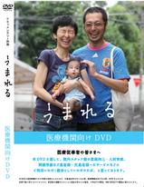 medi-dvd.png
