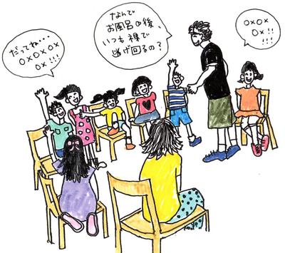 kids-illust2.jpg