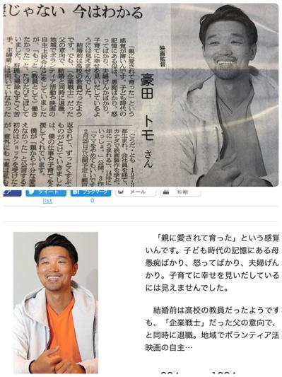 asahi200209.jpg