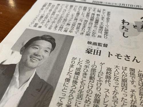 mainichi_np.jpg