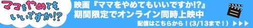 online-banner.jpg