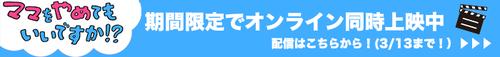 online-banner .jpg