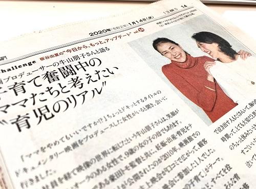『ママやめ』関連_200115_0014s.jpg