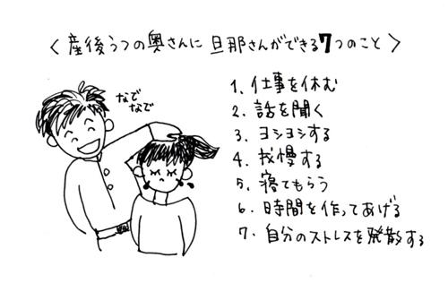 トモサイン_0002.jpg