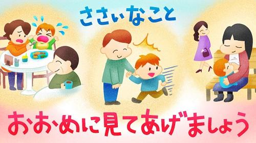 産後うつ_12_200212s.jpg