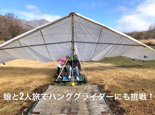 詩草関連_200107_0003s.jpg