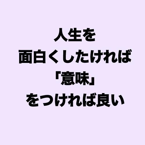 ブログ用_190401_0080.jpg
