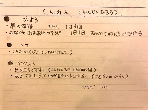 詩草関連_200127_0009s.jpg