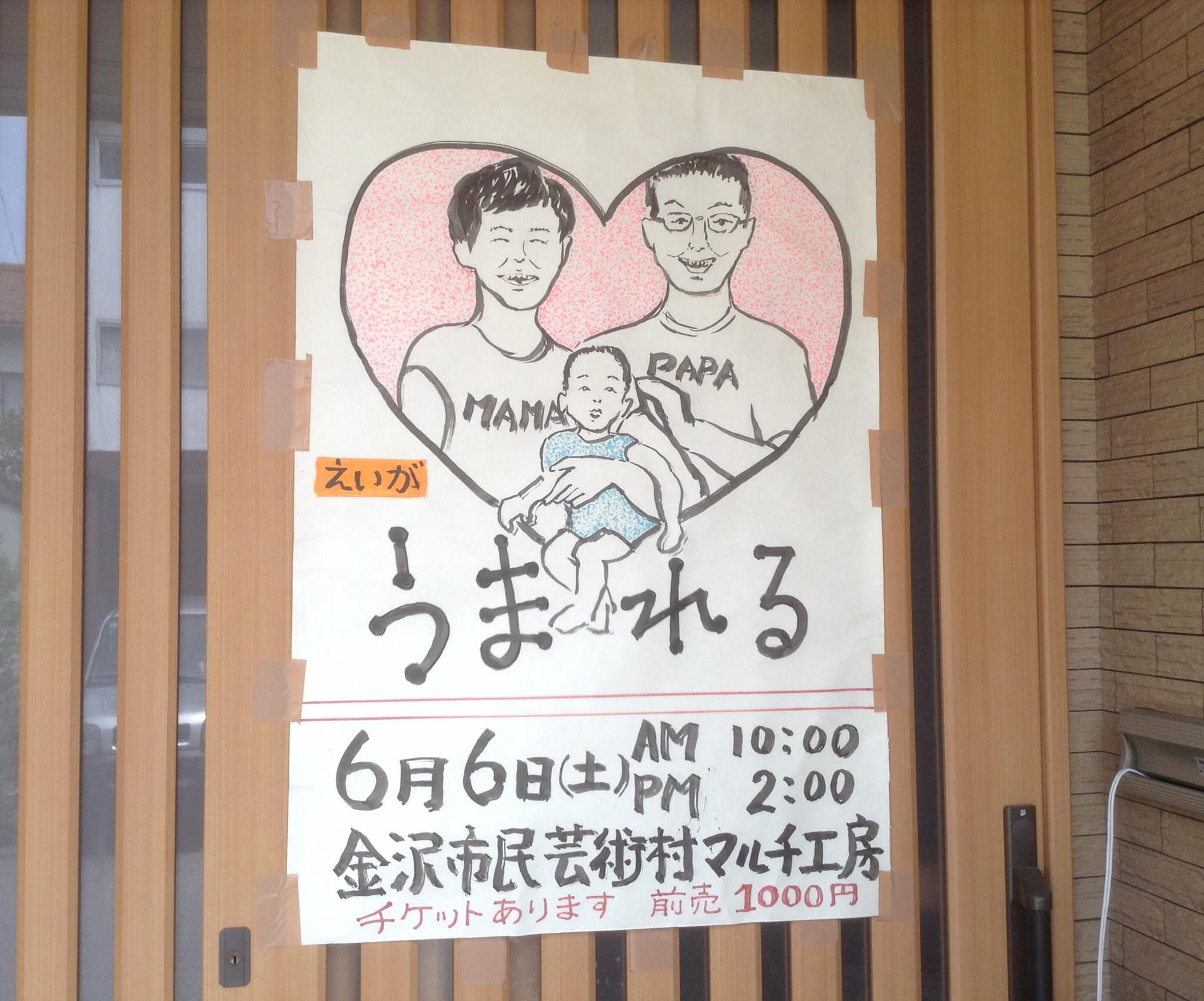 18_ishikawa2.jpg