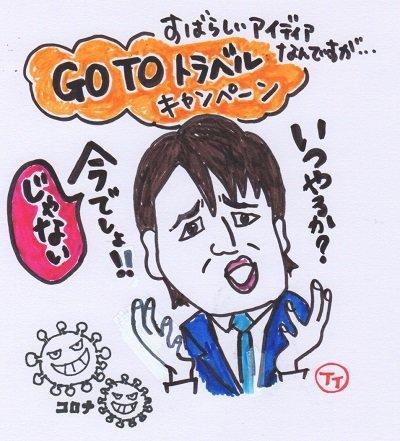 ブログ用_200717s.jpg
