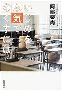 ブログ用_200909s.jpg