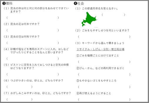 勉強会2_500_5_tif.jpg