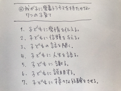 S__10493955.jpg