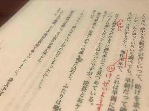 S__16670724.jpg