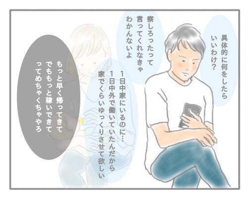 S__210731015.jpg