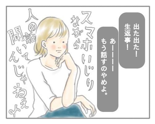 S__210731016.jpg