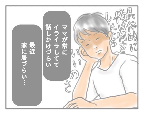 S__210731017.jpg