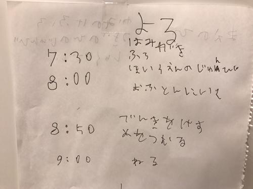 S__7651336.jpg