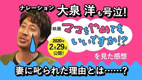 Sum_感想_200127s.jpg