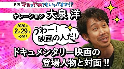 Sum_登場人物_200127s.jpg