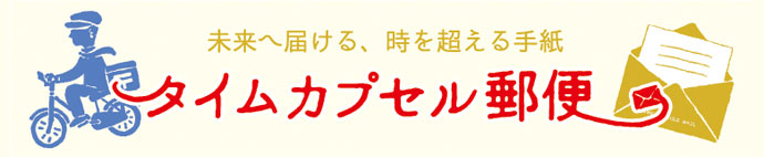 banner_time_top.jpg