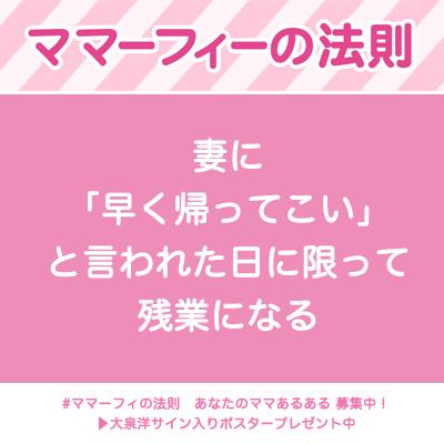 blog-mamurphy0305.jpg