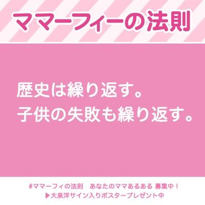 blog-mamurphy0319.jpg