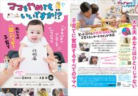 chirashi_mini_cap.jpg