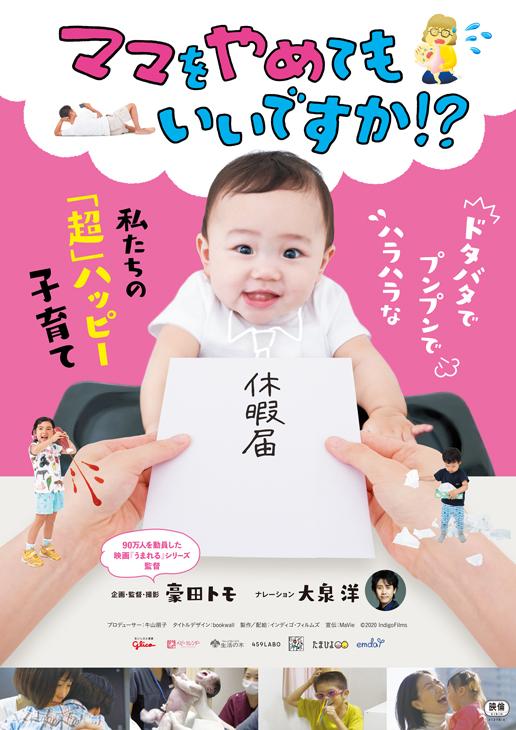 http://www.umareru.jp/blog-img/chirashiomote.jpg