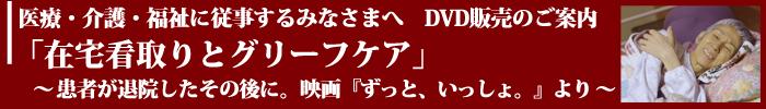 gc-title-2.jpg