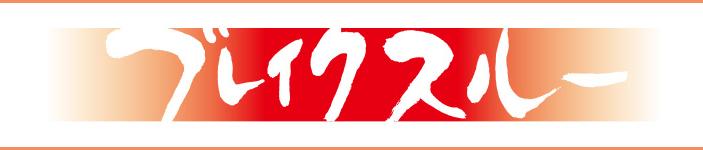 header_banner_2801.jpg