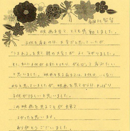 hirano007.jpg