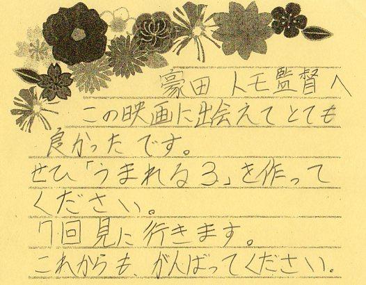 hirano009.jpg