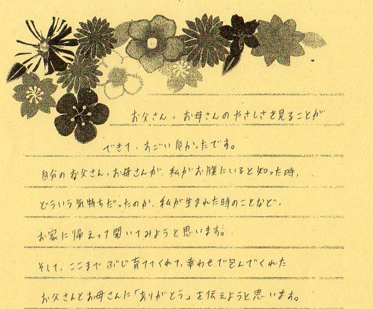 hirano034.jpg