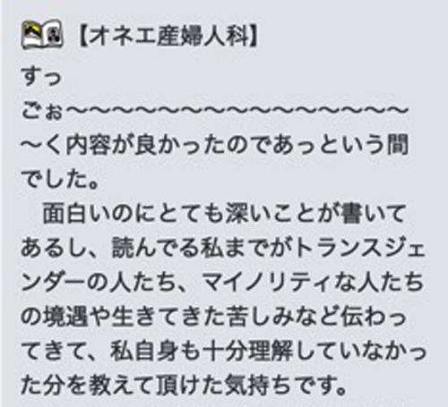 konishi2.jpg