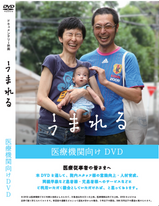 medi-dvd-thumb-autox206-5734.png
