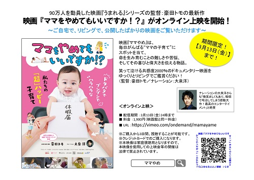 online_chirashi-1s.jpg
