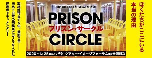 prisoncircles.png