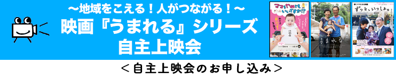 screening_ttl_moushikomi.png