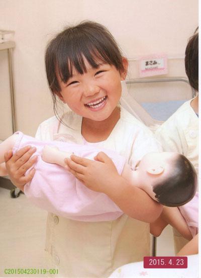 shigusa-kidsania-baby.jpg