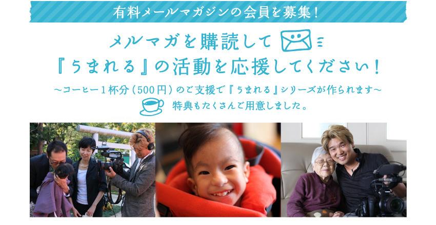 special-magazine-bigtitle.jpg