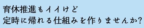 takehara-word1.png