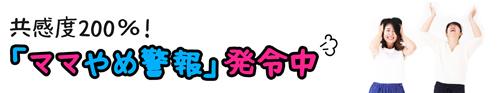 toku_ttl03(1).jpg