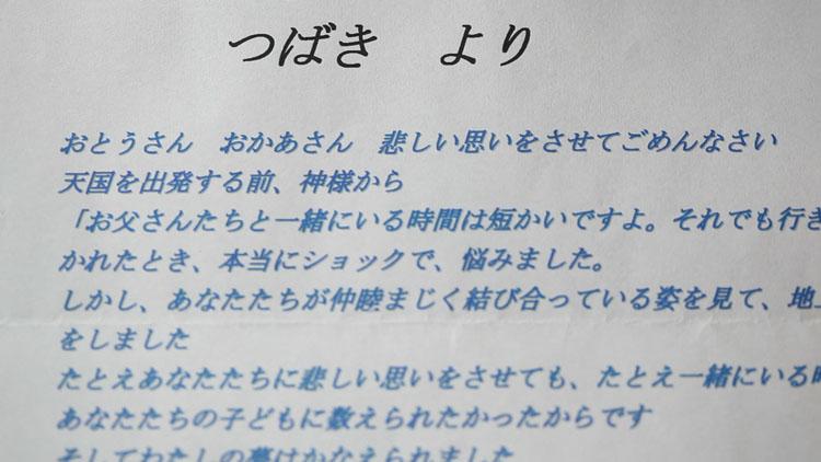 umareru_nuki2.jpg