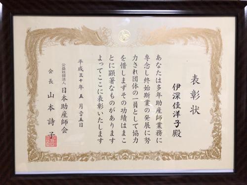 utakosho-jyo-.jpg