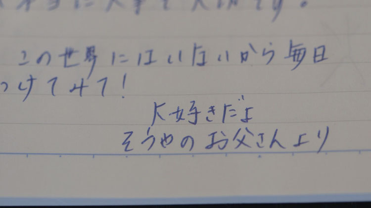 web用画像・安田23.jpg