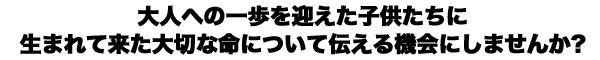 half-subtitle.jpg