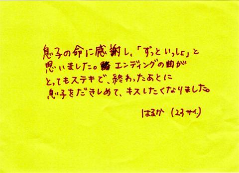 mamacomment1-2.jpg
